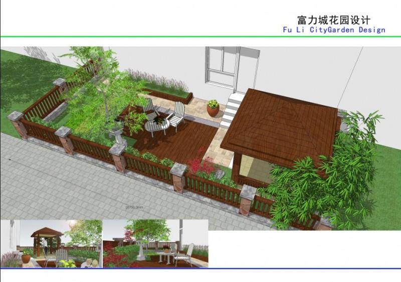 富力城某庭院绿化 (2)