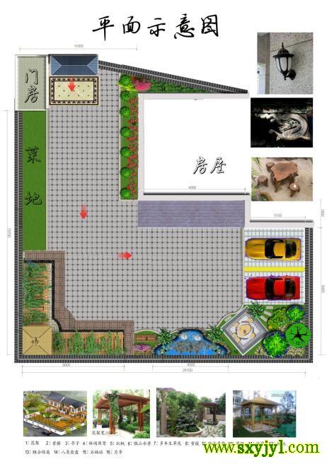 环山路庭院绿化 (1)
