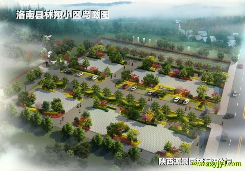 洛南县林苑小区绿化