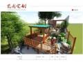 别墅花园设计 (5)