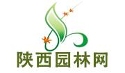 陕西园林网