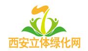 立体绿化网
